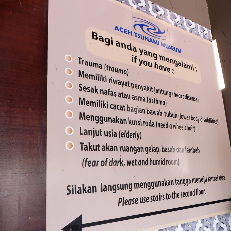 Caution in Aceh Tsunami Museum