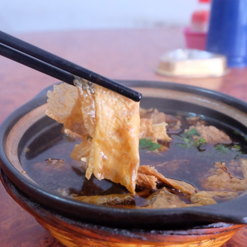 Bak Kut Teh with Tofu Skin